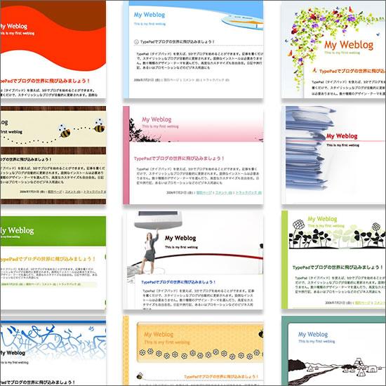 New-typepad-themes-japan-1