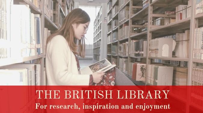British Library 2