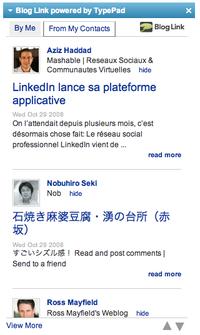Le flux de vos contacts sur LinkedIn